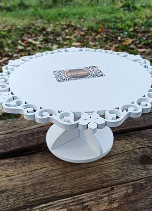 Кругла підставка під торт на ніжці тортівниця тортовница круглая подставка ажур ажурная