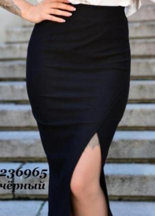 Стильная женская юбка с разрезом