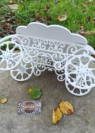 Тортівниця карета на колесах підставка під весільний торт тортовница подставка свадебный