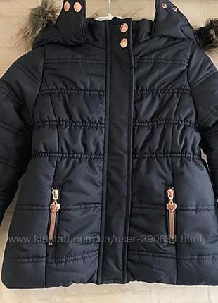 Супер куртка ,фірма, різні розміри