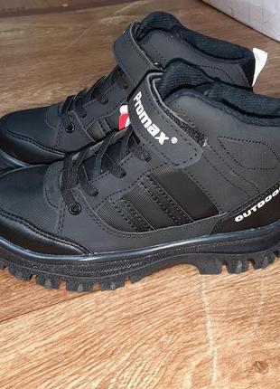 Ботинки деми promax 31-35