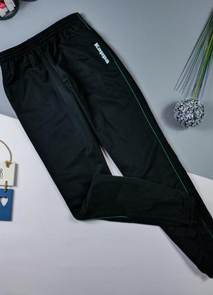 Спортивные штаны kappa на 12 лет/152 см
