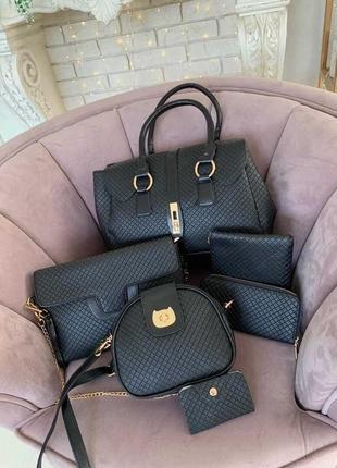 Сумка 6 в 1 набор сумок сумочка 💐