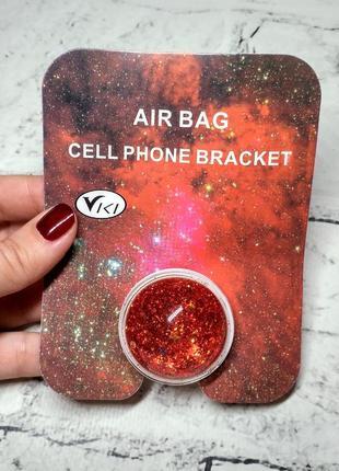 Попсокет держатель для телефона жидкие блестки glitter, красный