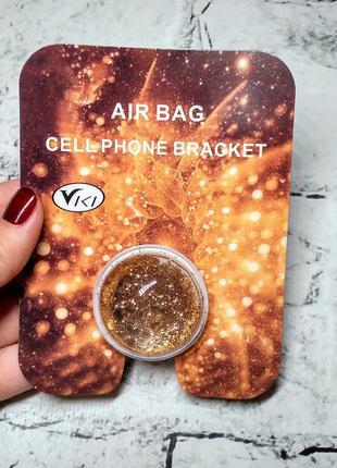 Попсокет держатель для телефона жидкие блестки glitter, бронзовый