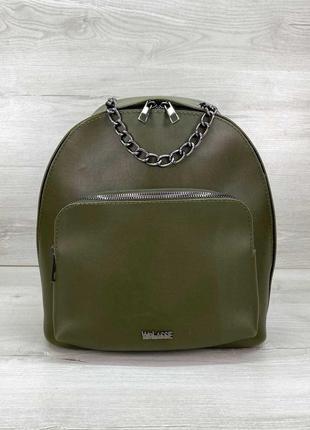 Женский оливковый небольшой рюкзак оливкового цвета
