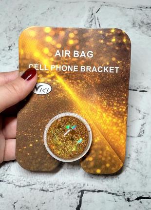 Попсокет держатель для телефона жидкие блестки glitter, золотой