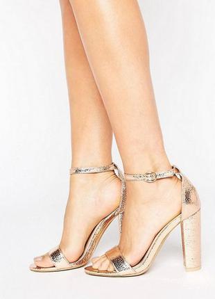 Босоножки цвета розового золота на блочном каблуке glamorous