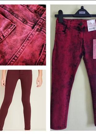 🍁🍄🌲 стильные джинсы/скинни варенки демисезон на 6-7 лет f&f 🍁🍄🌲
