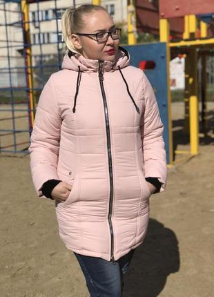 Теплая зимняя куртка 2 в 1 для беременных