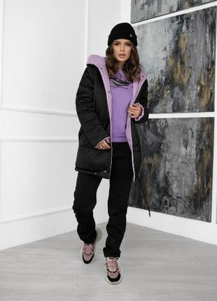 Черно-сиреневая двусторонняя куртка с капюшоном