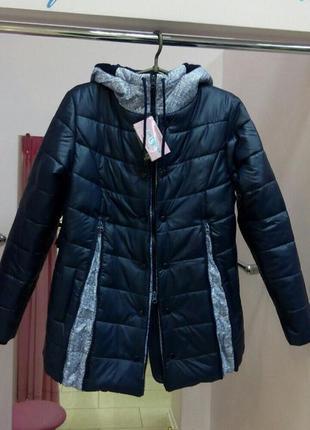 Теплая курточка для беременных