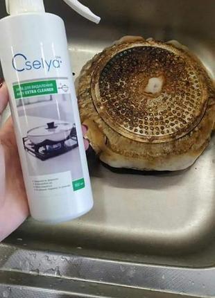 Засіб для видалення жиру extra cleaner