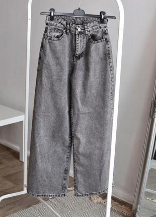 Женские джинсы трубы