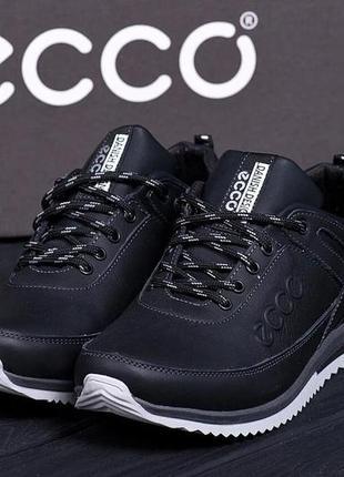 Мужские кроссовки ecco из натуральной кожи(40-45р)