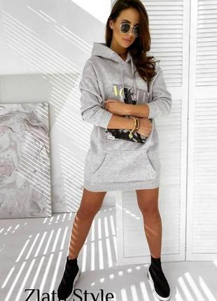Теплое платье-худи на флисе, норма/батал, жіноче тепле плаття