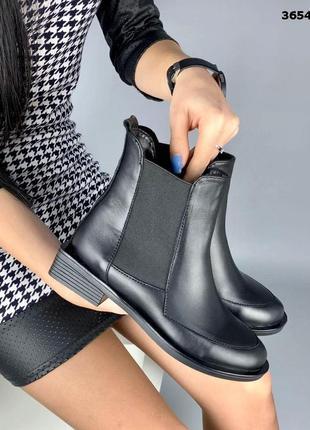 Ботинки = chelsea кожа 36-41