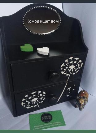 Шкатулка _комод