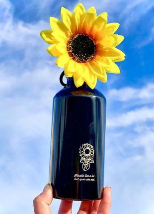 Бутылка для воды. еко бутылка.
