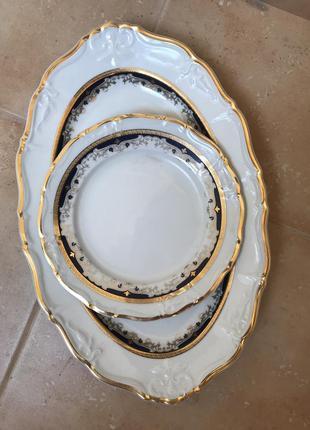 Набор посуды богемия