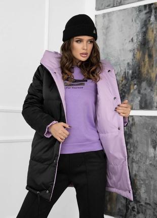 Двухсторонняя демисизонная куртка с капюшоном