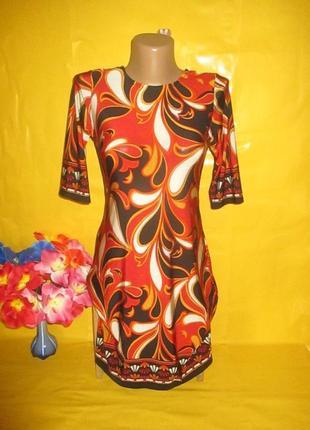 186  очень красивое женское платье-туника dorothy perkins
