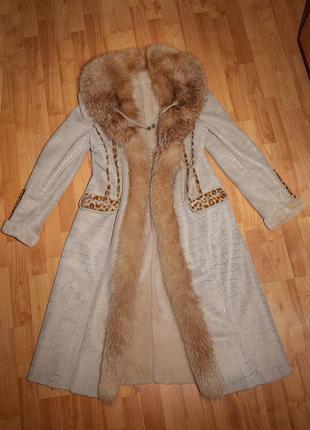 Шикарное зимнее пальто из натуральной кожи и меха