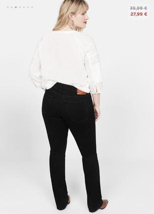 Mango violeta martha женские фирменные джинсы