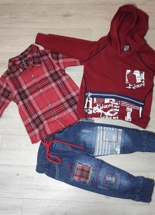 Комплект тройка, рубашка, джинсы, толстовка. турция. (арт. 2926)