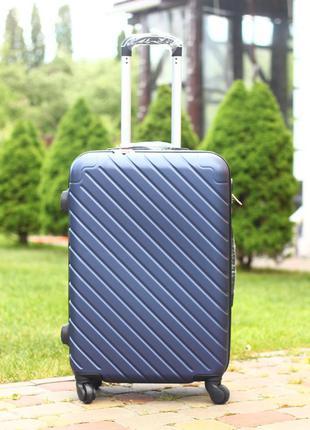 Малый чемодан пластиковый дорожный ручная кладь  (большой средний ) валіза пластикова