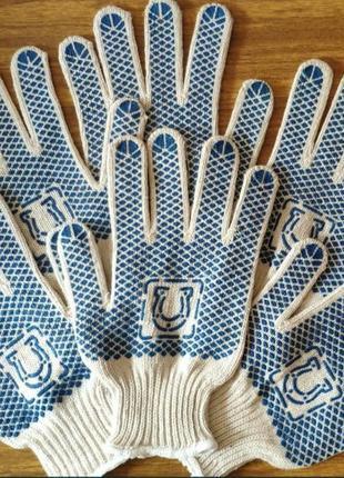 Трикотажні рукавиці з пвх точкою / перчатки рабочие