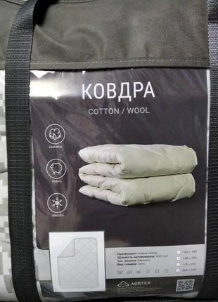 Одеяло миртекс