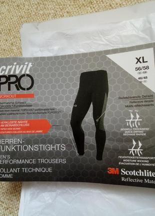Штаны для занятий спортом crivit pro xk
