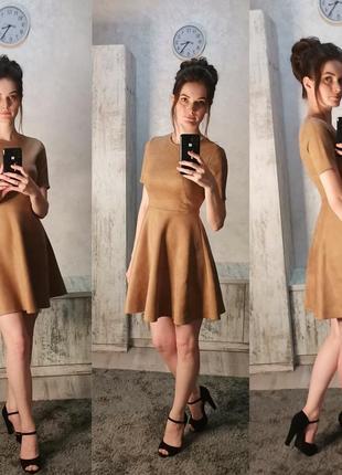 Замшевое платье цвета camel