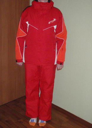 Лыжный костюм extend