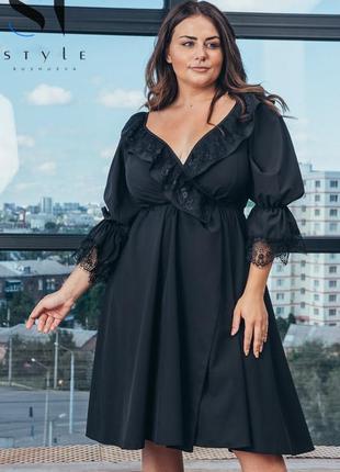 Нарядное платье большого размера батал