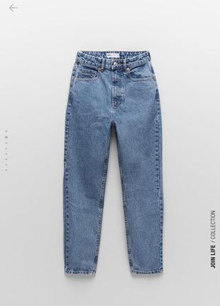 Мом / mom fit джинсы на высокой посадке zara