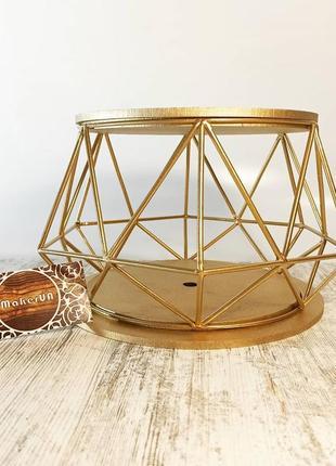 Металева тортівниця метал геометрична підставка під торт фальш ярус фальшярус
