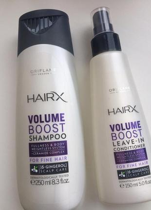 Набір для тонкого волосся «експерт – максимальний об'єм»
