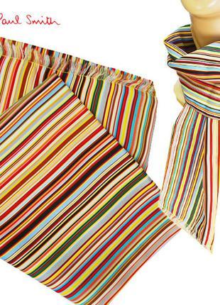 Шелковый двойной шарф
