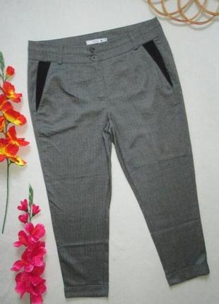 Бесподобные стильные модные брендовые брюки мом принт ёлочка fransa дания
