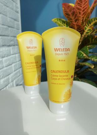 Детский гель-шампунь для тела и волос weleda