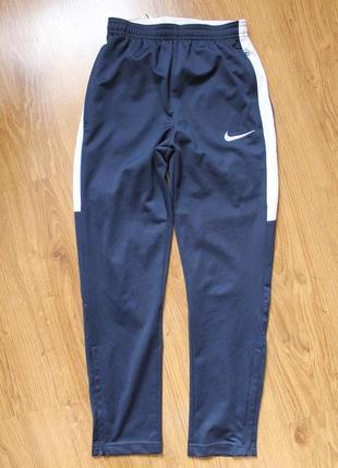 Зауженые на замочках спортивные штаны брюки тренировочные 137-147 nike dry academy track