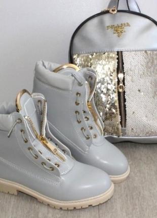 Ботинки серые . женские ботинки