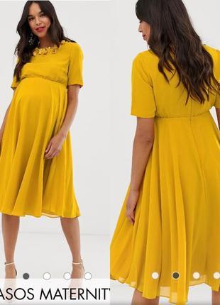 Вечернее платье миди для беременных asos фотосессия беременности