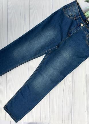 Актуальные джинсы с высокой посадкой