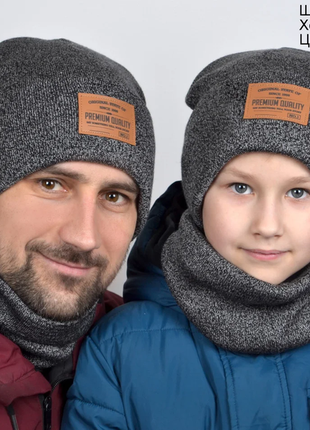 Зимний комплект шапка на флисе + хомут от 7 лет