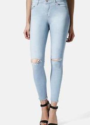 Узкие джинсы, скинни голубые, светлые push- up