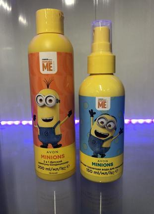 """Подарочный детский набор для мальчиков avon """"minions"""""""
