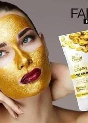 """Маска для лиця """"gold mask"""" dr.tuna"""